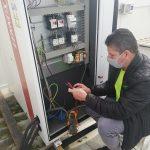 Reparación y mantenimiento de equipos de aire acondicionado